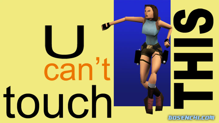 U Can't Touch This – Animation